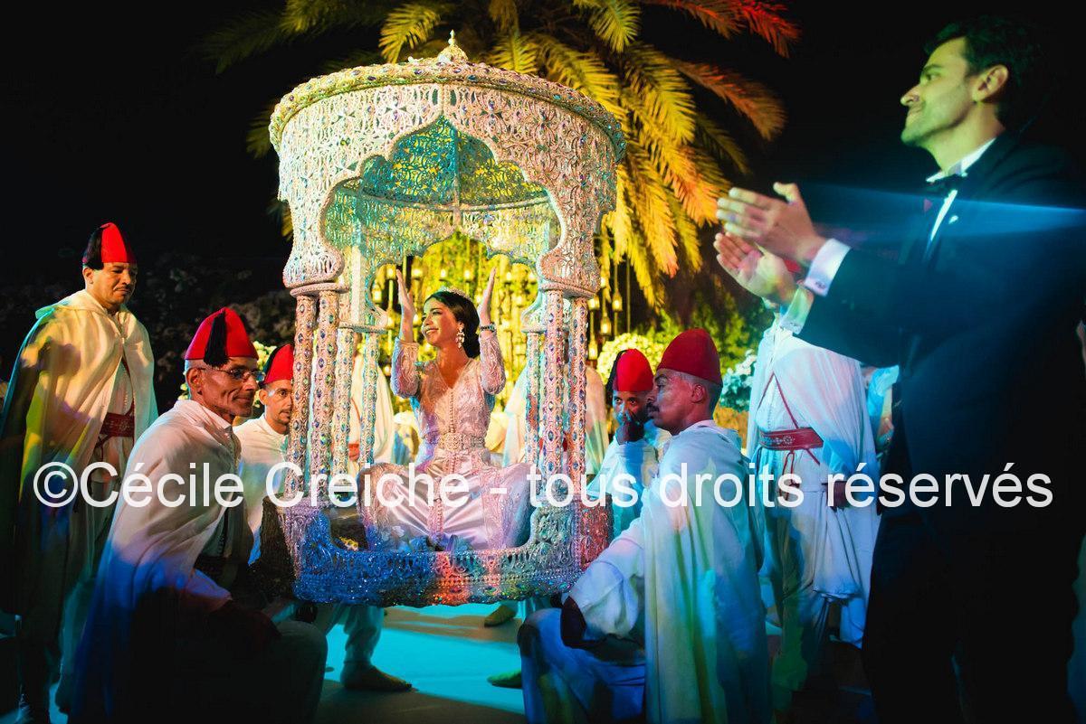Site de mariage algérien